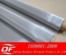 7. Stainless Steel Sieve Screen/Stainless Steel Screen Mesh/Stainless Steel Filter Screen