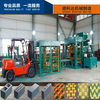 DK6-15C concrete block making plant hydraulic cement hollow blocks pavers machinery