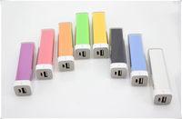 electronics back-up battery 2600mAh portable super slim power bank