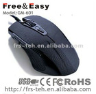 2014 professional design high dpi resolution 7d USB Wired Optical OEM brand gaming mouse