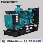 130KVA cummins A.Water-cooled cummins chinese marine diesel engine radio frequency generator