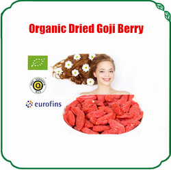 2014 new goji berry dried goji berries fruit