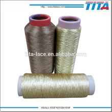 100% polyester thin yarn for shaggy children carpet