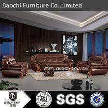 Cheap living room sofa furniture set,living room soft comfortable sofa set,living room mini sofa sets 711#