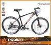 2014 Lastest Alloy 24 sp mountain bicycle/racing bicycle/ Mountain Bike (PW4-M26102)