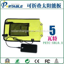5Watt 5V 1A solar panel foldable | solar rechargeable bag