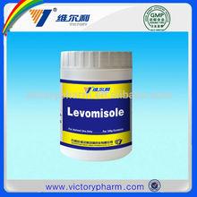 GMP Levamisole , Toltrazuril , sulfaquinoxaline , Diclazuril for coccidiosis drug