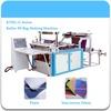 automatic paper roll die cutting machine