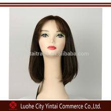Virgin European Human Hair Middle Brown Silk Straight Full Lace Human Hair With Bang