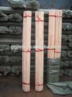 2.5cm pitchfork wooden handle/150cm grain shovel handle/2.5cm flat shovels handle