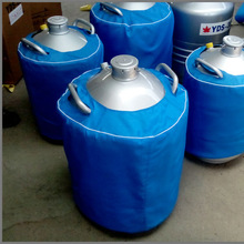 YDS-20 small capacity liquid nitrogen containers for semen,liquid nitrogen tank price,dewar flask