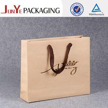 logo printed fancy design packaging kraft paper bag for shopping