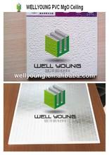 vinyl face mgo ceiling tiles/ vinyl rock ceiling tile/ vinyl covering for ceiling