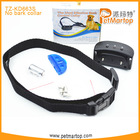 Newest TZ-KD663S dog bark stop training collar(only shock function)