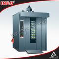 الغاز صواني 32 لفة-- الدوارة في الآلة الصناعية الخبز( ineo متخصصون في المطبخ المشروع)
