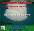 china wholesale retardador de chamas trióxido de antimônio