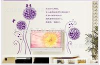 purple dandelion romantic flower wall sticker