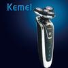 Kemei 4 heads electrical men shaver km8871