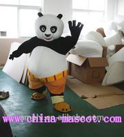mascot costume china