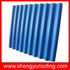 best price roofing sheets in india