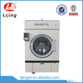 lj varios eléctrica secador de toallas para productos de venta caliente