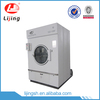 Commercial electric automatic clothes dryer for big capacity