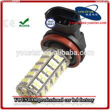 White led H11 3528 SMD 68 LED Car Auto Fog light Daytime Running Light Bulb