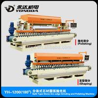 YH-1200 stone edge bullnose grinding and polishing machine