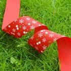 Factory outlet seam binding ribbon,satin ribbon/ceremonial ribbon