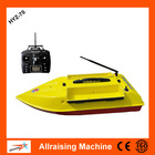 Commercial Remote Control Fishing Bait Boat for Sale