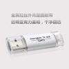 Alibaba website new model pen drive, pendrive