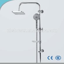 shower head arm