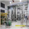 refined oil making processcold press oil machine