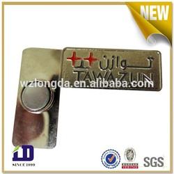 Custom souvenir magnetic fridge magnet