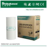 New duplicator Riso RZ A4 master roll