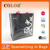 Promotionl shiny laminate pp woven advertising bag