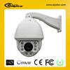 1.3 Megapixel 30X Optical Zoom CCTV Outdoor Waterproof HD Vandalproof IR IP Auto Tracking High Speed Dome Camera