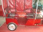24 Mosfets Controller passsenger india bajaj auto rickshaw for sale