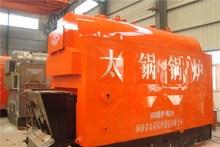 travelling grate steam boiler/moving grate steam boiler coal fired