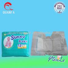 sleeping sunny baby diaper in bulk lot