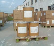 5026-62-0 Sodium methylparaben Sodium Methyl p-Hydroxybenzoate