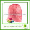 Extra large folding mesh laundry bag