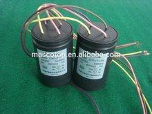 12+5uf 400V washing machine capacitor