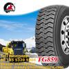 Cheapest truck tire 12.00r24 12.00r20