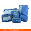 2014 light Travel Organizer Bag toiletry organzier pouch