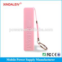 Bulk 2600mAh Perfume Power Banks with Keyring