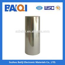 pet thermal protective film