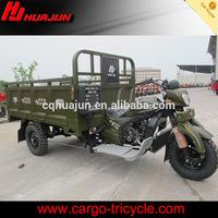 three wheel motorcycle 300cc/new 3 wheel motorcycle/trike drift