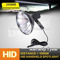240MM 35w/55w/75w/100w HID handheld spotlight, handheld marine spotlight, hunting lights