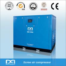 Screw Type 7 bar air compressor 132KW